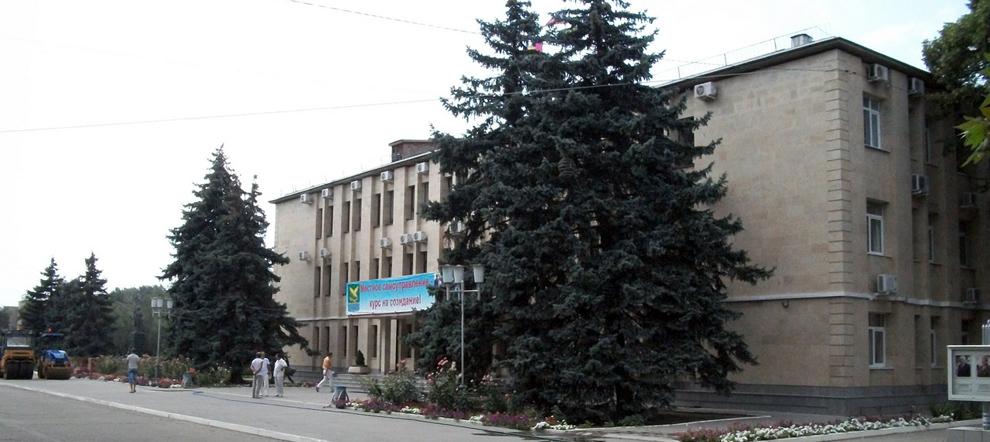 Славянск-на-Кубани. Славянский район.