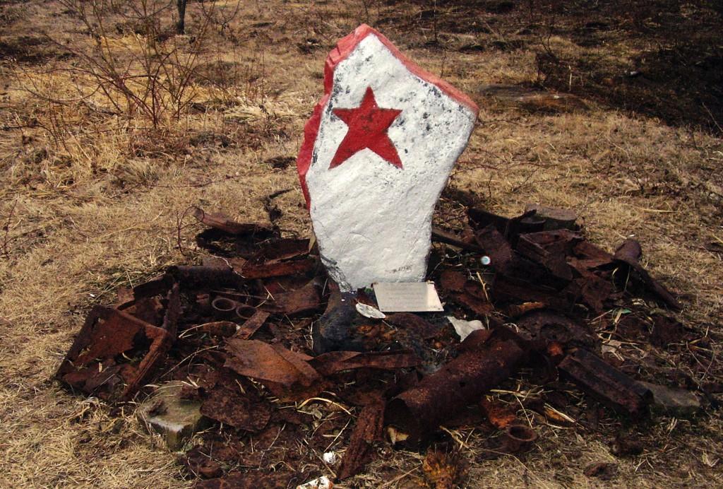 Памятник на горе Круглая