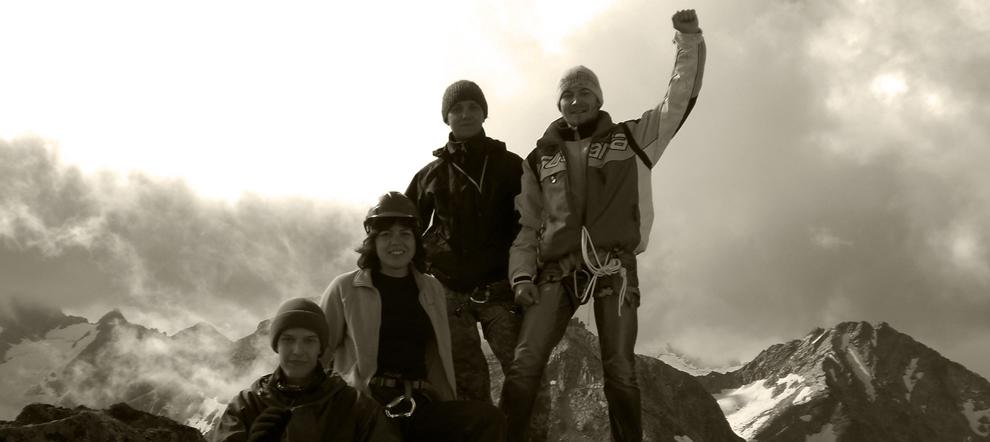 Поход к Софийским озёрам в Архызе. Восхождение на пик Архызских Спасателей (первый трёхтысячник)