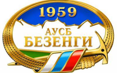 Лого АУСБ Безенги