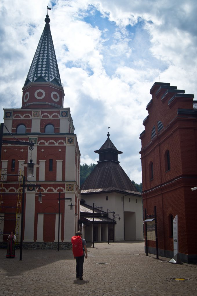 Моя Россия. Роза Хутор.