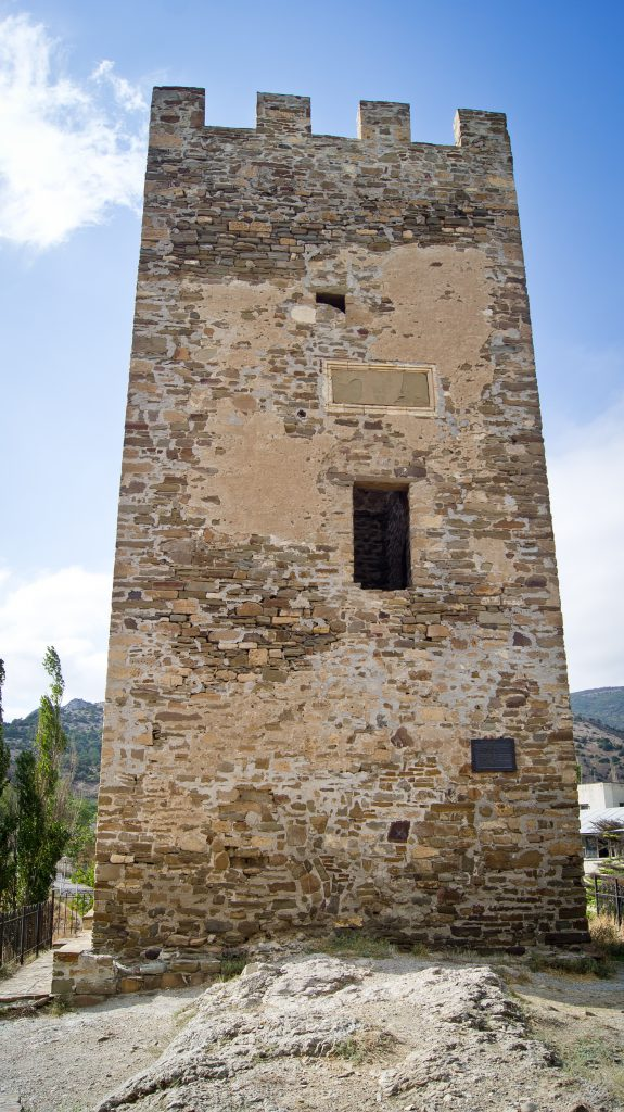 Портовая башня, Судак
