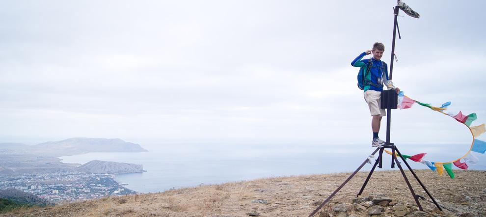 Гора Перчем. Судак. Крым