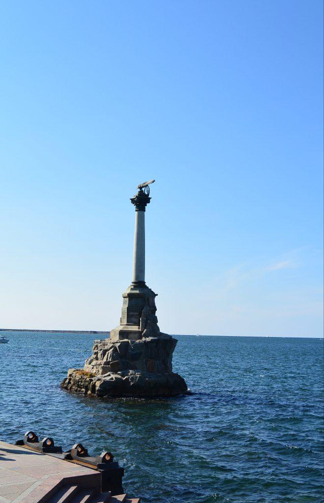 Памятник Затопленным Кораблям. Севастополь.