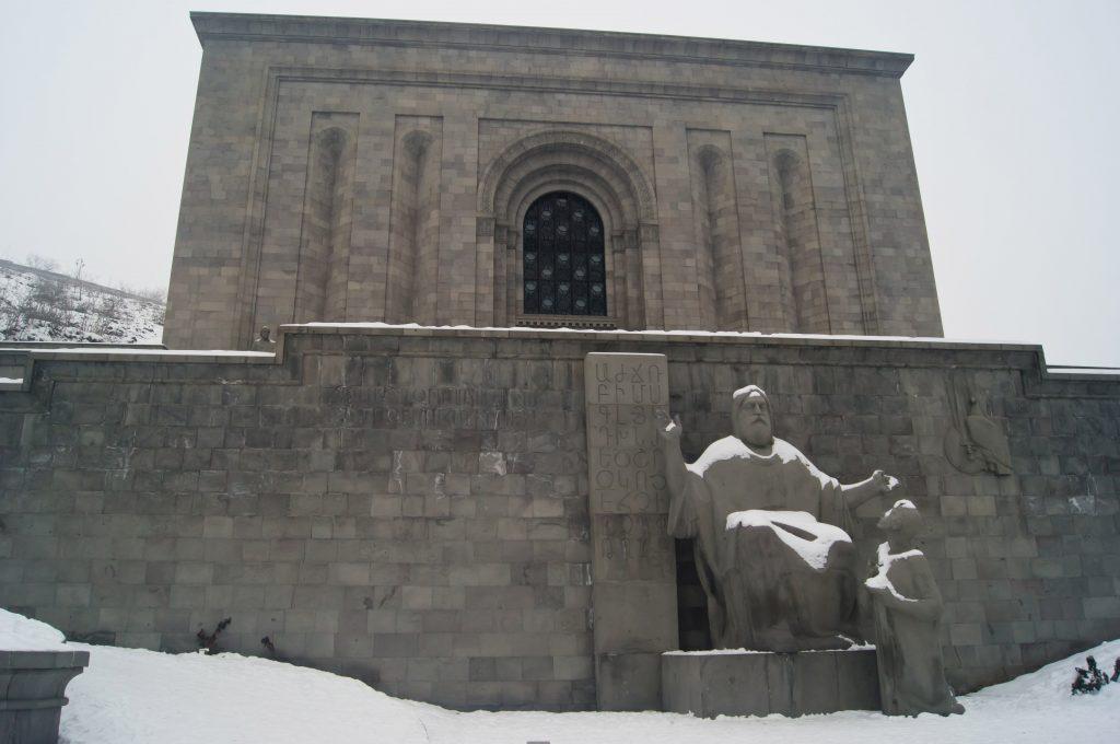 Фасад Матернадаран